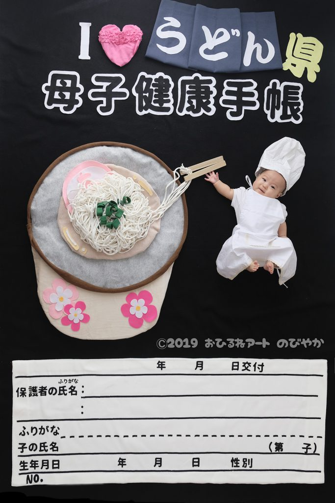 母子手帳アート撮影会 @ のびやかスタジオ