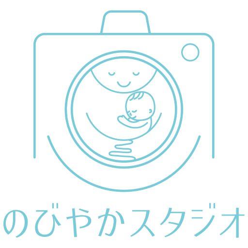 赤ちゃんをかわいく写真に残す【のびやかスタジオ】